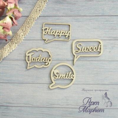 Happy,Today,Sweet,Smile, 4 шт. рамки в длину 3,5 см и 4 см