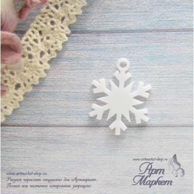 Снежинка -подвеска из белого оргстекла 2 см