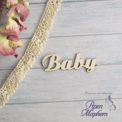 Надпись Baby РАЗМЕР: 4 х 1,4 см