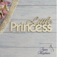 Littie Princess РАЗМЕР: 8 х 2,9 см