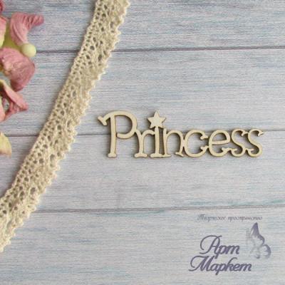 Princess со звездочкой РАЗМЕР: 7х2,5 см