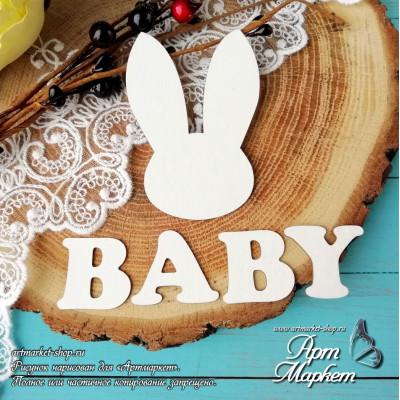 Заготовка BABY и зайка, РАЗМЕР: 12,5х11см