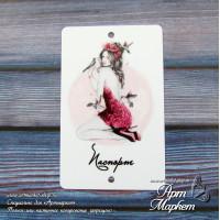 Карточка Девушка розы, Фон: белый, покрытие: фактурное РАЗМЕР: 8,6 х 5,5 см