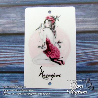 Карточка Девушка розы, Карточка Девушка персик, Фон: перламутр светлый, покрытие: шагрень РАЗМЕР: 8,6 х 5,5 см