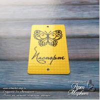Карточка Бабочка Фон: золото, покрытие:фактурное   РАЗМЕР: 8,6 х 5,5 см