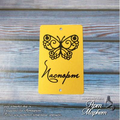Карточка Бабочка,  Фон: золото, покрытие:шагрень РАЗМЕР: 8,6 х 5,5 см