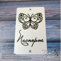 Карточка Бабочка, Фон: темное серебро, покрытие: шагрень  РАЗМЕР: 8,6 х 5,5 см