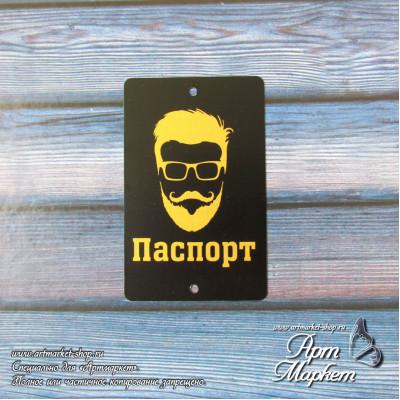 Карточка Мужчина на черном, Фон: золото, покрытие: шагрень  РАЗМЕР: 8,6 х 5,5 см