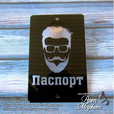 Карточка Мужчина на черном, Фон: ПОЛУ-ПРОЗРАЧНЫЙ, покрытие: фактурное  РАЗМЕР: 8,6 х 5,5 см