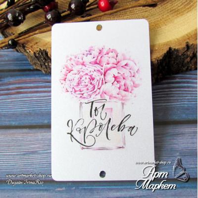 Карточка Духи с цветами, Фон: серебро светлое, покрытие: шагрень  РАЗМЕР: 8,6 х 5,5 см
