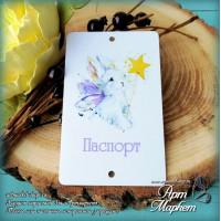 Карточка Зайчик, Фон: белый, покрытие: шагрень РАЗМЕР: 8,6 х 5,5 см