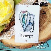 Карточка Пиджак, Фон: Белый, покрытие: шагрень РАЗМЕР: 8,6 х 5,5 см
