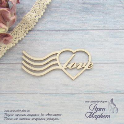 love в сердце почтовом  РАЗМЕР: 6,5х2,9 см