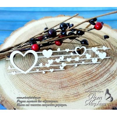 Чипборд  Фоновый Сердца РАЗМЕР: 12х2,9см