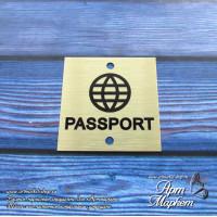 Табличка Passport матовое золото РАЗМЕР: 4х 4 см