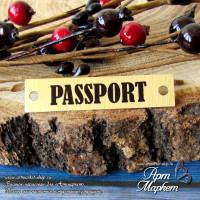 Шильд Passport мат.ЗОЛОТО РАЗМЕР: 5х1 см