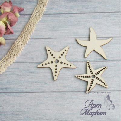 Морские звёзды 3шт. РАЗМЕР: 4,5см, 4см и 3,5 см