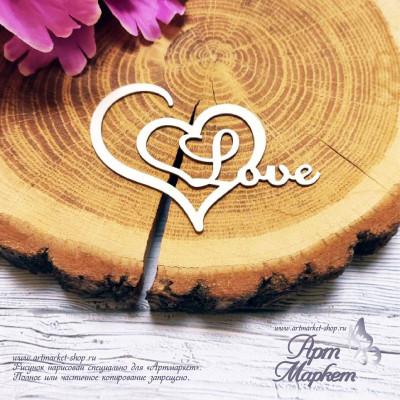 Чипборд Love&Heart РАЗМЕР: 8х6 см