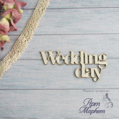 надпись Wedding Day  7х3,2 см