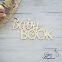 BabyBOOK надпись РАЗМЕР: 8х4,1 см