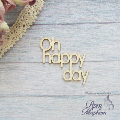 Oh happy day надпись РАЗМЕР: 4х4 см