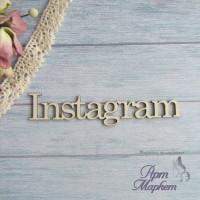 Instagram надпись РАЗМЕР: 8х1,8 см