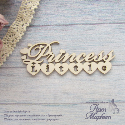 Princess(Принцесса) Little  РАЗМЕР 7 х 2,6 см