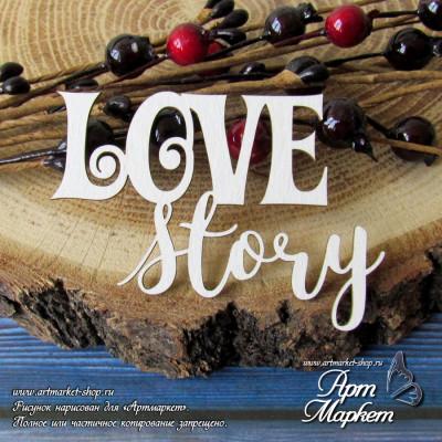 Love story РАЗМЕР: 6 х 4,2 см