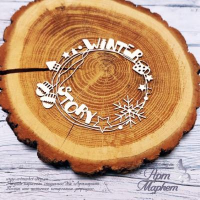 Чипборд Winter story РАЗМЕР: 9,9х9,8 см