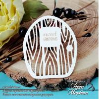 Чипборд Дверь Sweet HOME РАЗМЕР: 6х5,2 см