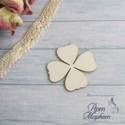 Цветок четырехлистный РАЗМЕР: 4х4 см
