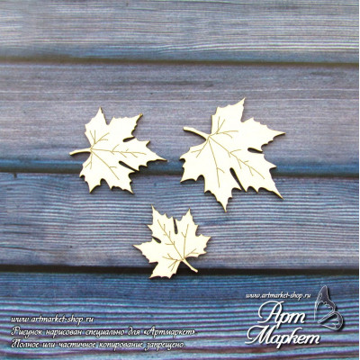 Кленовые листики, набор 3 шт  РАЗМЕР: 4, 3 и 2,5 см