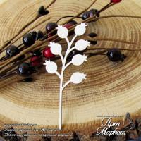 Веточка с ягодками РАЗМЕР: 7 х 3 см