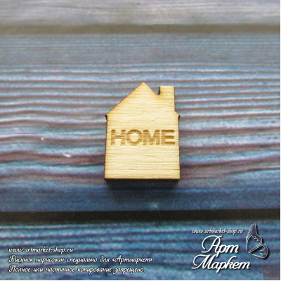 Домик Home Размер 2 х 1,5 см