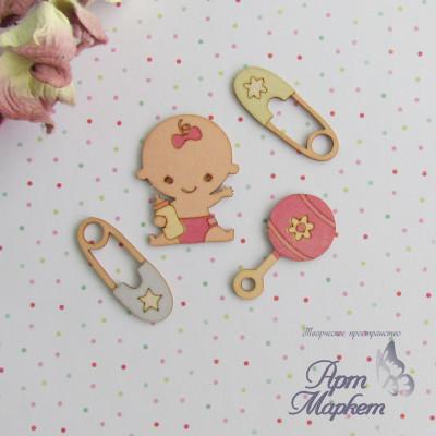 Малыш, булавки и игрушка(набор) цветной чипборд