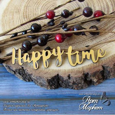 Happy Time, золото глянцевое (ПЛАСТИК) РАЗМЕР: 5,1х 4,6 см