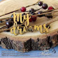 My Dreams, золото глянцевое (ПЛАСТИК) РАЗМЕР: 5,6х3,5 см
