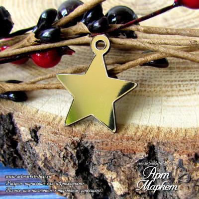 Звезда подвеска(ПЛАСТИК ЗОЛОТО) РАЗМЕР: 2,5х1,9 см