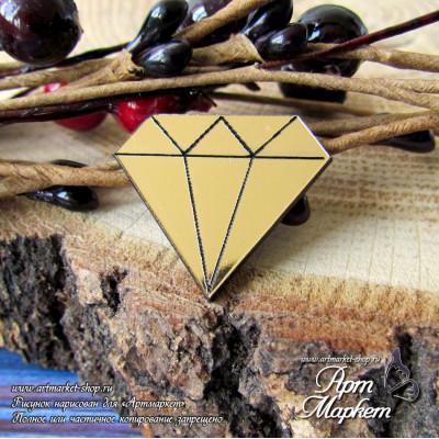 Бриллиант (ПЛАСТИК ЗОЛОТО) РАЗМЕР: 2,5х2,2 см