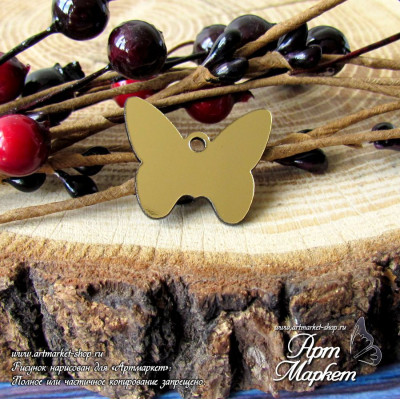 Бабочка  подвеска(ПЛАСТИК ЗОЛОТО) РАЗМЕР: 2,5х2 см