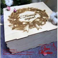 Коробка для подарков из фанеры. 30х30х8 см.