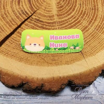 Наклейка на одежду с кошкой прямоугольная РАЗМЕР: 5х2 см. Минимальный заказ: 5 шт.