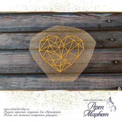 Геометрическое золотое сердце РАЗМЕР: 7x6 см