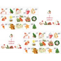Наклейки для Адвент-календаря на 15 дней в красно-зеленой гамме РАЗМЕР: А3