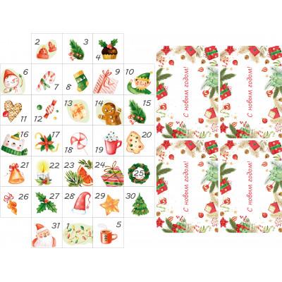 Наклейки для Адвент-календаря в красно-зеленой гамме с открытками РАЗМЕР: А3