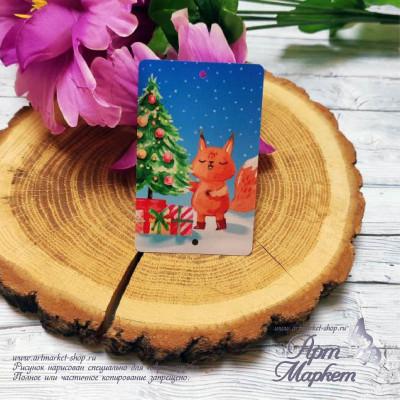 Пластиковая карточка Лиса РАЗМЕР: 5,4х8,5 см