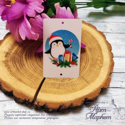 Пластиковая карточка Пингвин РАЗМЕР: 5,4х8,5 см