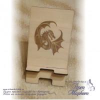 Подставка для смартфона Дракон, РАЗМЕР: 15х8х9 см